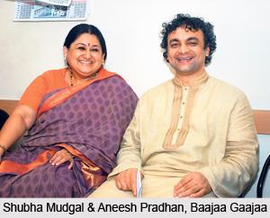 Baajaa Gaajaa, Pune
