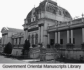 Government Oriental Manuscripts Library , Chennai