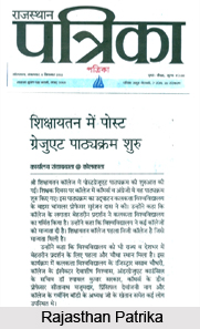 Hindi Language Newspapers
