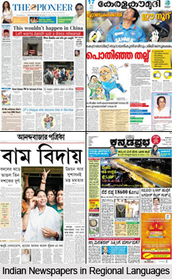 Indian Newspapers in Regional Languages