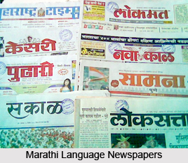 Marathi language newspapers