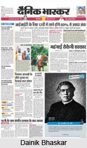 Media in Rajasthan