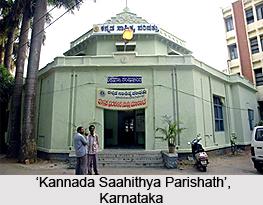 Indian Literary Organisations