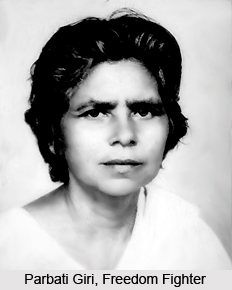 Parbati Giri, Indian Freedom Fighter