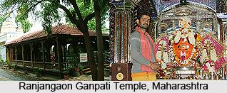 Ranjangaon Ganpati Temple, Maharashtra