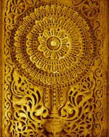 Adalaj Vav- Floral Pattern