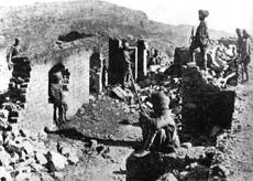 Fort Lockhart
