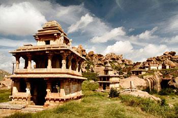 Fort of Chitradurga