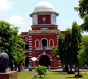 College of engineering guindy in Chennai , Tamil Nadu