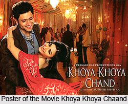 Khoya Khoya Chaand , Indian Movie