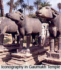 Gaumukh Temple, Mount Abu, Rajasthan