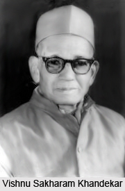 Vishnu Sakharam Khandekar, Indian Writer