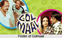 Golmaal, Indian Movie