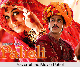 Paheli, the Indian film