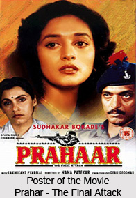 Prahar - The Final Attack,  Indian movie