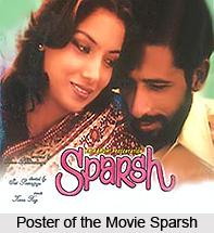 Sparsh , Indian movie