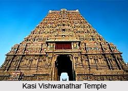 Kumbakonam , Tamil Nadu