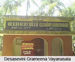 Desasevini Grameena Vayanasala, Ernakulam District, Kerala
