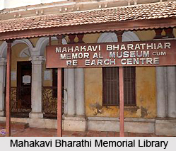 Mahakavi Bharathi Memorial Library, Erode District, Tamil Nadu