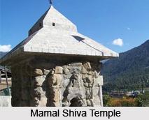 Mamal Shiva Temple, Pahalgam, Srinagar, Jammu & Kashmir