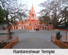 Ranbireshwar Temple, Shalimar Road, Jammu, Jammu & Kashmir