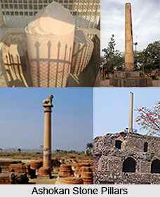Ruins of Stone Pillar