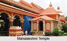 Mahalakshmi Temple, Goa