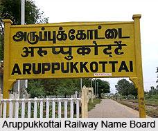 Aruppukkottai, Tamil Nadu