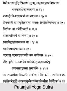 Bahya abhyantara visaya aksepl caturthah, Patanjali Yoga Sutra