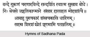 Knartham prati nastam api anastam tadanya sadharanatvat, Patanjali Yoga Sutra