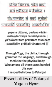 Prakasa kriya sthiti silath bhutendriyatmakam bhogapavargartham drsyam