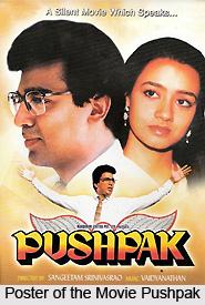 Pushpak, Indian Cinema
