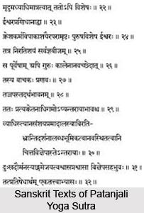 Svarasavahi vidusah api tatha arudhah abhinivesah, Patanjali Yoga Sutra