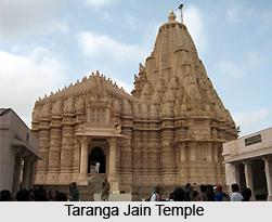 Taranga Jain Temple, Mehsana, Patan, Gujarat