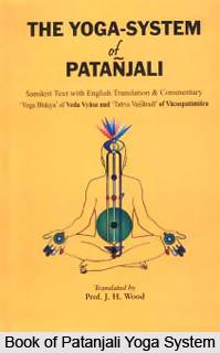 Tasya saptadha prantabhumih prajna, Patanjali Yoga Sutra