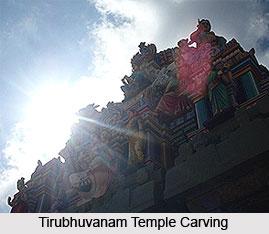 Tirubhuvanam, Tamil Nadu