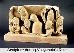 Vijayapala,  Pratihara Dynasty