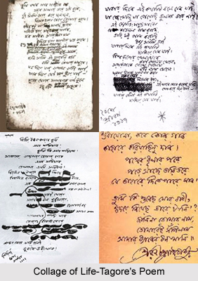 Rabindranath as a Poet