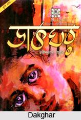 Rabindranath Tagore as a Dramatist