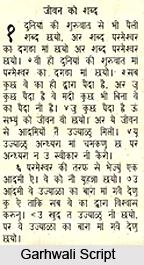 Garhwali Language