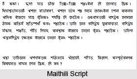 History of Maithili Language