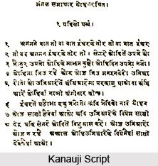 Kanauji Language