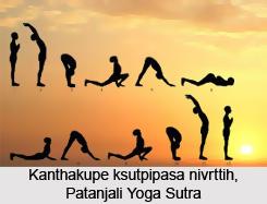 Kanthakupe ksutpipasa nivrttih, Patanjali Yoga Sutra