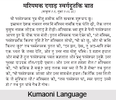Kumaoni Language