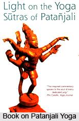 Kurmanadyam sthairyam, Patanjali Yoga Sutra