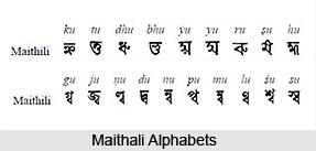 Maithili Language