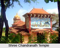 Shree Chandranath Temple , North Goa