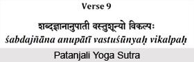 Tatah punah santa uditau tulya pratyayau cittasya ekagrataparinamah, Patanjali Yoga Sutra