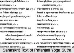 Trayam antarahgam puroebhyah, Patanjali Yoga Sutra