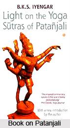 Udanajayal jala pahka kantakadisu asahgah utkrantih ca, Patanjali Yoga Sutra